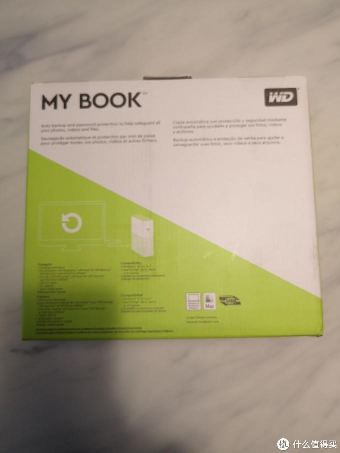 mybook的外包装颜值要高一些
