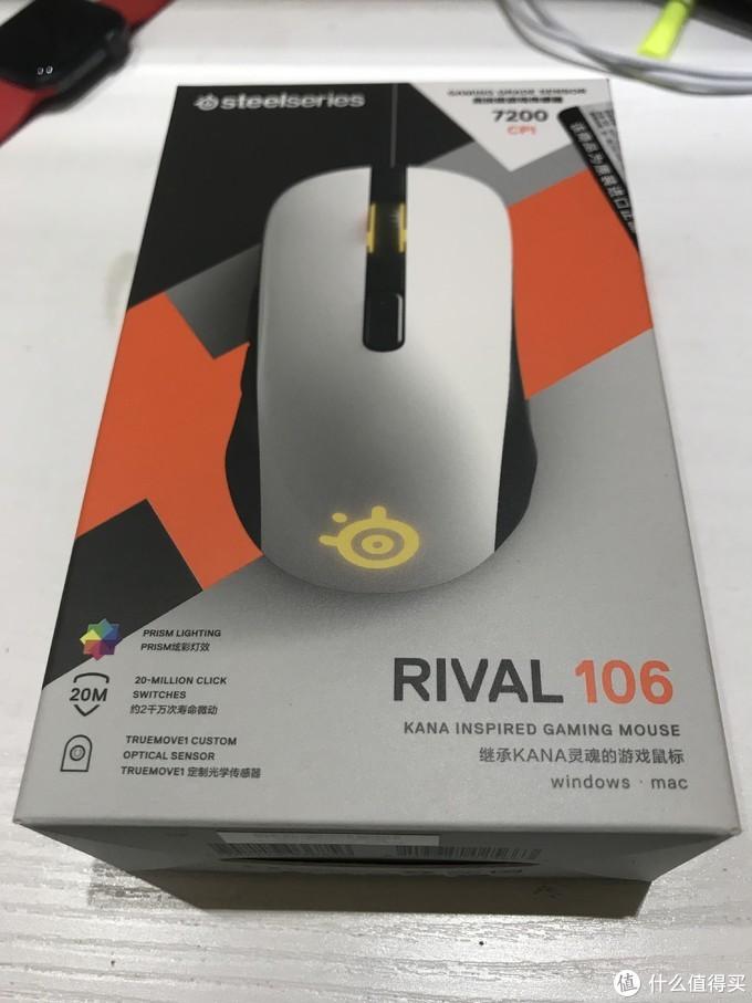 指哪儿打哪儿的小KANA——赛睿Rival 106游戏鼠标评测