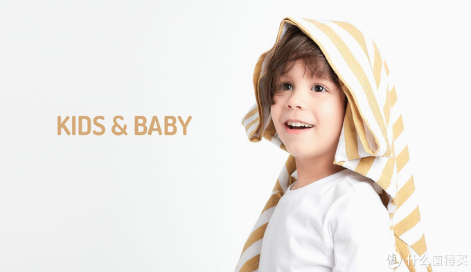 逛诚衣,给小宝宝大宝宝挑衣服咯!