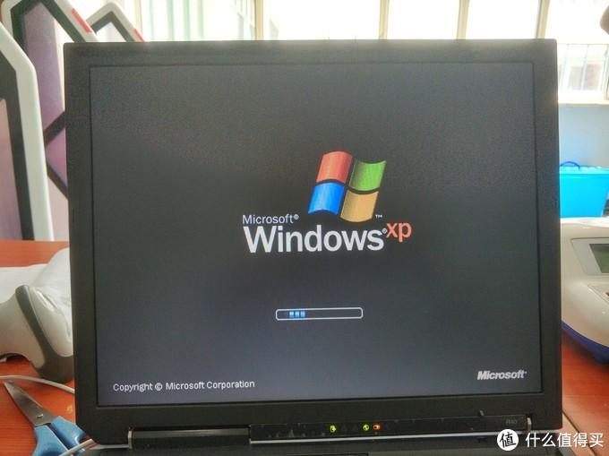 图书馆猿の上古神器:IBM ThinkPad R40 简单晒