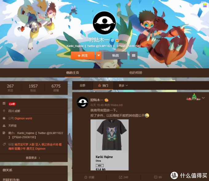 重返宝可梦:优衣库宝可梦UT公开,冠军作品来自中国!