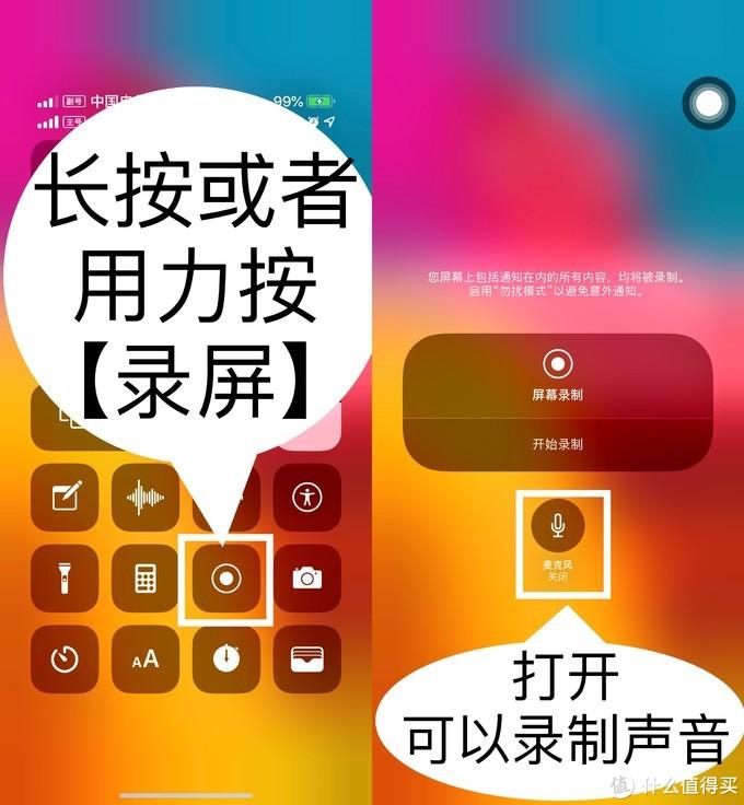 iOS用户,分享10个,隐藏使用秘技