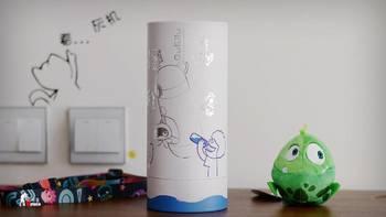 咕噜噜 GO 智能互动水杯外观展示(杯身|杯盖|尺寸|logo|液晶屏)