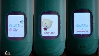 咕噜噜 GO 智能互动水杯使用总结(互动|APP|系统|同步|操作)