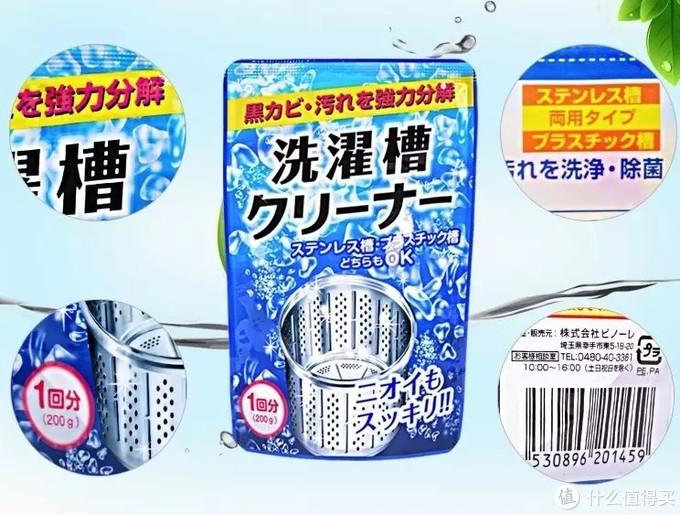 日本太太热捧的15件百元清洁神器,每天省1小时