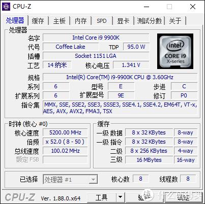 9900K OC5.2GHz@1.35v + 关闭超线程