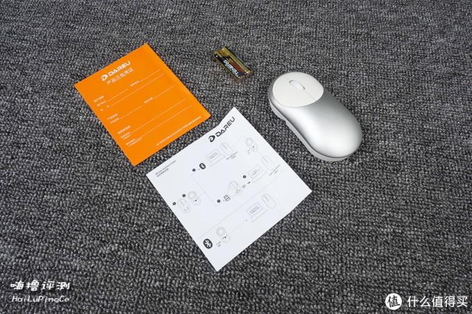 附件有说明书、三包凭证和2节7#电池