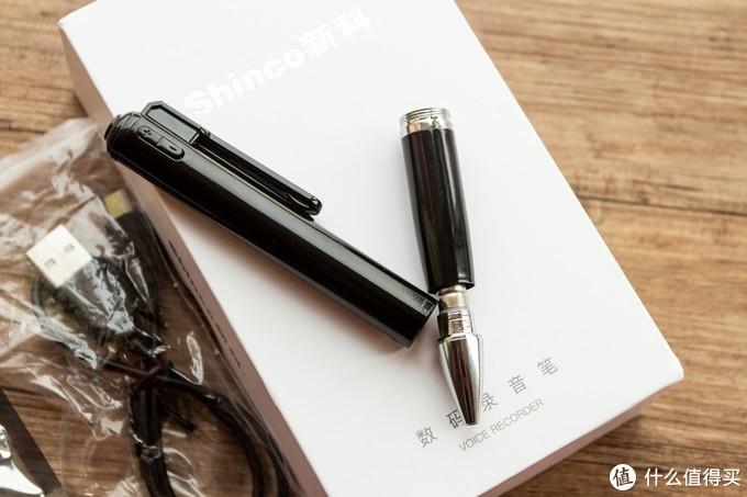 一根正儿八经的录音笔,支持边写字边录音,新科V-12了解一下