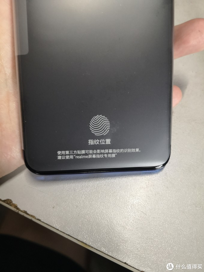 正面关于对手机贴膜的说明