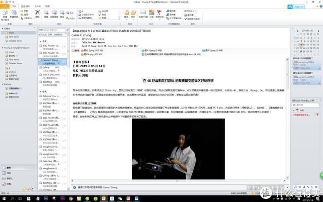 16:10办公党专用显示器:明基vs戴尔谁更值得得买