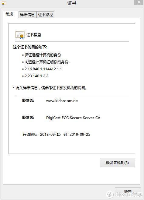 KidsRoom海淘Britax trifix2 i-size 2019款到手 & 文末附带各大中文站验真方法