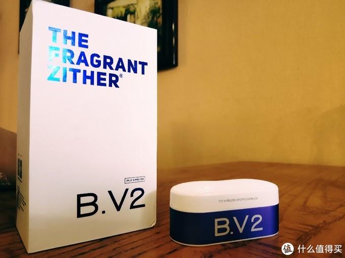 真无线,真无限,TFZ B.V2带来无限新选择