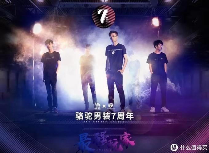 ECO电竞派:一周电竞产业大事记(5.13-5.19)