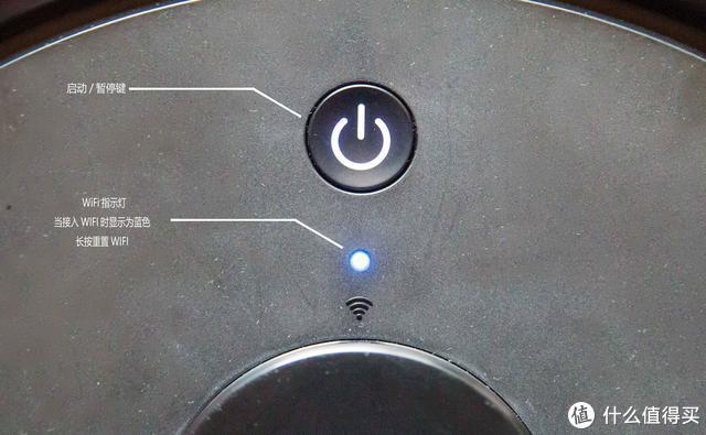 懒人救星,清洁能手,智能互联——科语小黑匣扫地机器人评测