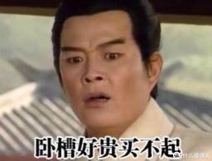 """东航""""促销票""""引发的一起串蝴蝶效应(附彩蛋)"""