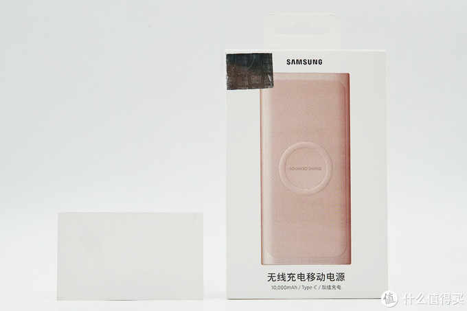 为三星用户设计,三星无线充电移动电源开箱评测(EB-U1200)