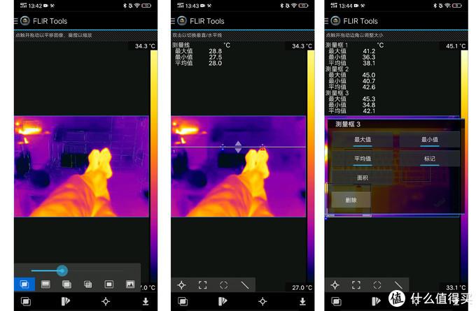 有趣的工具可不便宜——菲利尔3代FLIR ONE PRO热成像仪