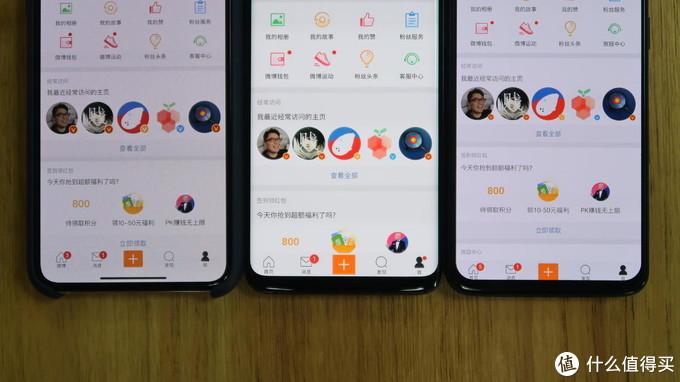 从左到右:磨砂膜 iPhone XS Max、没贴膜三星 S9+、钢化高清膜一加 6T(可比较下巴和自动亮度调节)