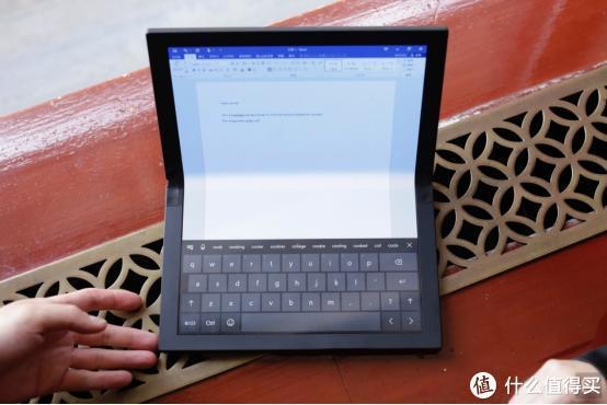 全球首款折叠笔记本!联想发布未命名原型机