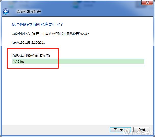 To小白:群晖硬盘本地化(raidrive通过WebDAV、ftp远程挂载群晖)——星际蜗牛的折腾日记NO.9