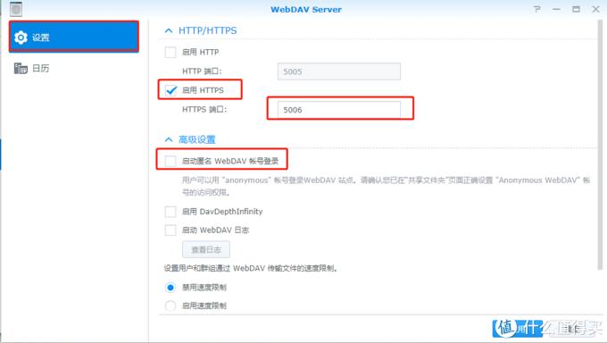 To小白:群暉硬盤本地化(raidrive通過WebDAV、ftp遠程掛載群暉)——星際蝸牛的折騰日記NO.9