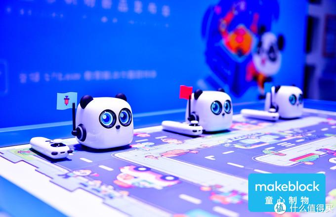 激发4-16岁孩子创造力:Makeblock 童心制物 发布 编程造物盒 和 童小点思维启蒙机器人