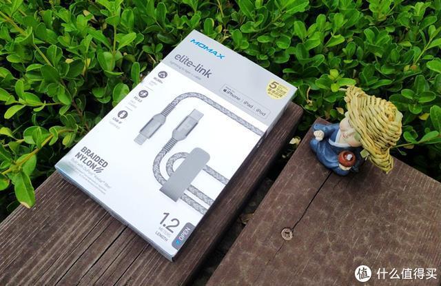 畅享快充告别慢充时代,MOMAX USB-C to Lightning数据线评测