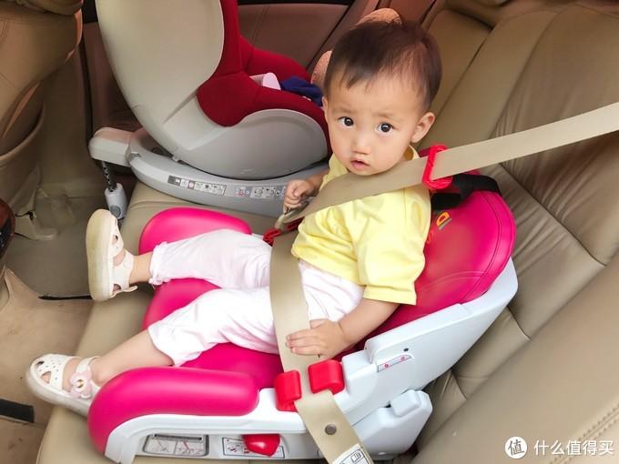 给你爱车上的宝宝加一道防护—70迈 儿童安全座椅