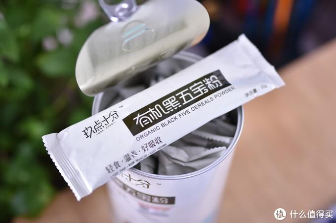 塑身减肥可用,董氏天华玖点十分有机黑五宝营养代餐粉评测