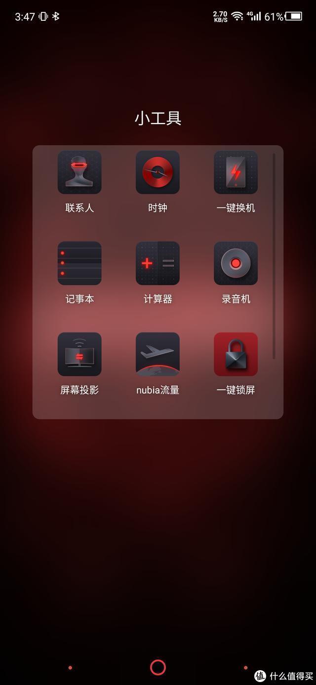 有风才是真的狂--努比亚红魔3电竞游戏手机