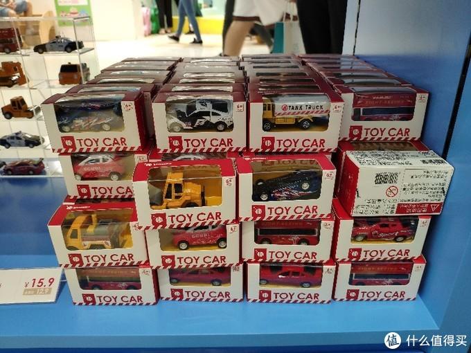 BravoKids百思童年之初体验--一家物美价廉的玩具店