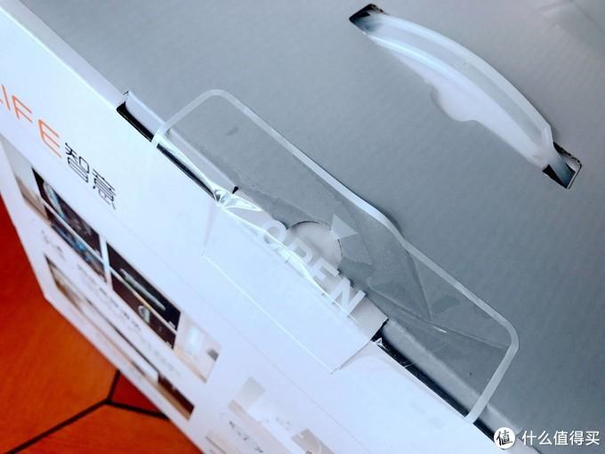 智能生活新选择——ILIFE智意W400洗地机器人