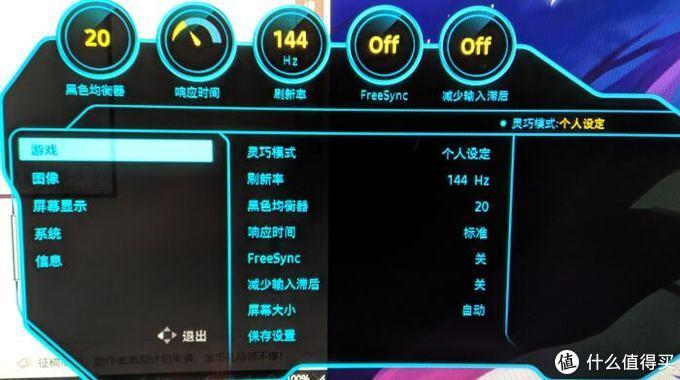 当C49HG90遇到HW700DS时——最强的游戏体验,附显示器使用心得