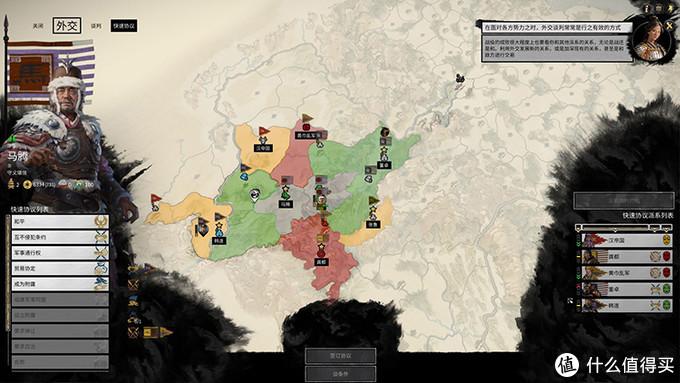 外交在游戏中有举足轻重的地位