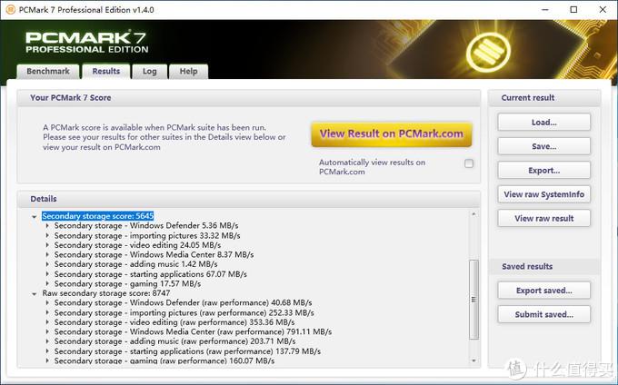 建兴T10 Plus固态硬盘评测