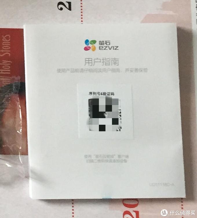 当群晖遇到萤石-萤石C6CN 1080P开箱体验+连接群晖。