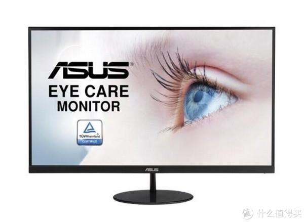 窄边框设计、1ms响应:ASUS 华硕 发布 VL278H显示器