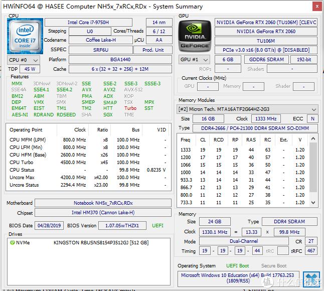 618购机宝典:神舟新一代G8-CT7NA电脑开箱以及拆机加装内存