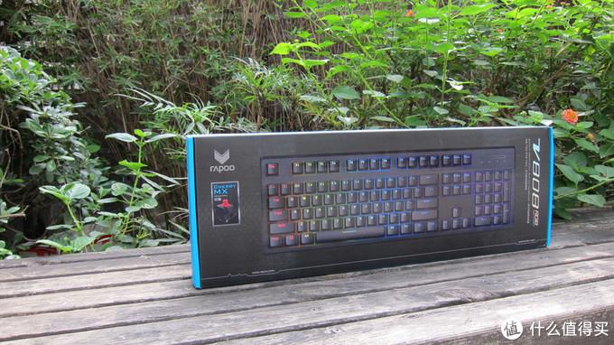 手感不错还有光,谈谈雷柏V808RGB红轴机械键盘的码字体验