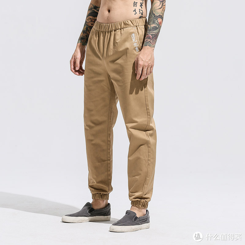 夏季商务休闲裤