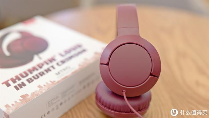 追求实用主义的头戴耳机——TCL MTRO200开箱简评