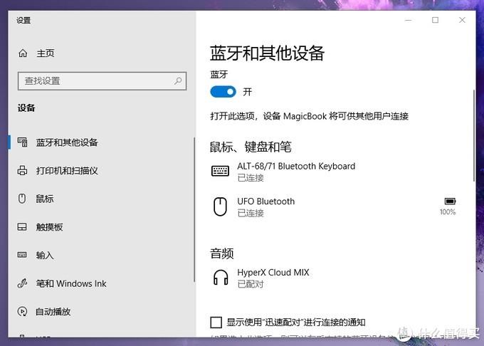 英雄可叹,生不逢时——GANSS ALT71双模键盘评测