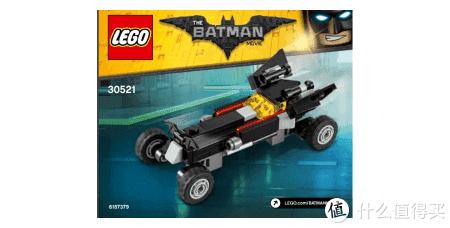 这一款蝙蝠车的完成度还是相当高的。