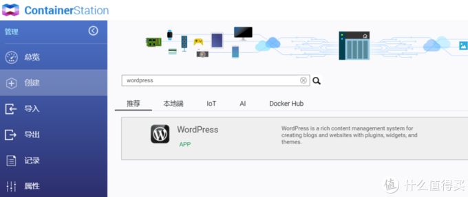 威联通QNAP ts-453bmini 用container架设wordpress并开启SSL