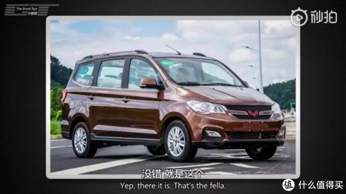 车榜单:2019年4月MPV销量排行榜