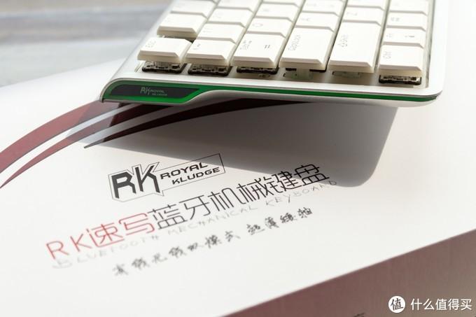 超薄机身设计,还有不错的按键手感,RK这款双模键盘挺值得一试