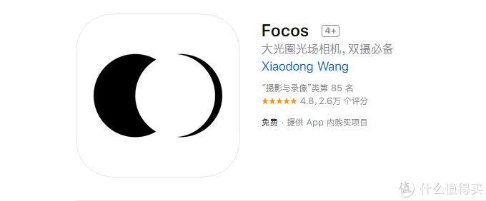 iOS上这5个国产独立APP,我用了一整年,也许值得你试试!