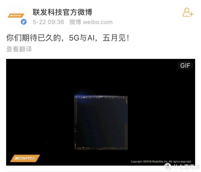 5G+AI芯片5月见:联发科发布新款芯片预告