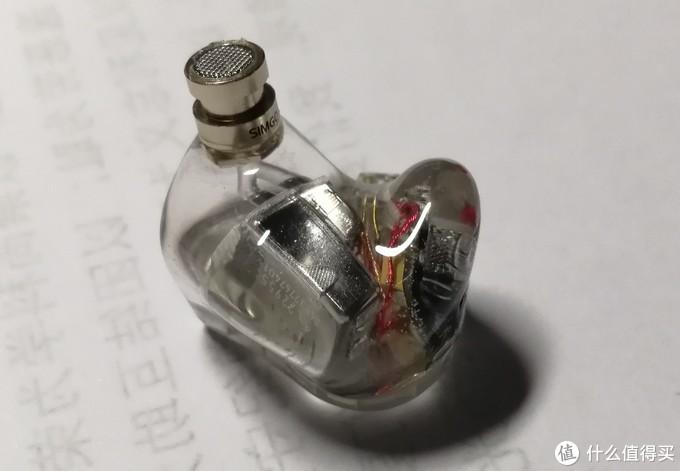 [首发·众评]四时开闭以化万物纵横——兴戈 衍(EK3)