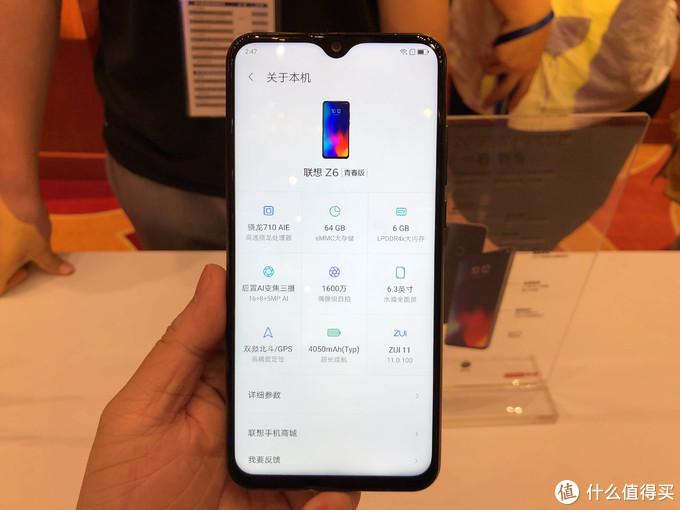 联想Z6青春版上手:首发北斗三号定位的手机表现如何?